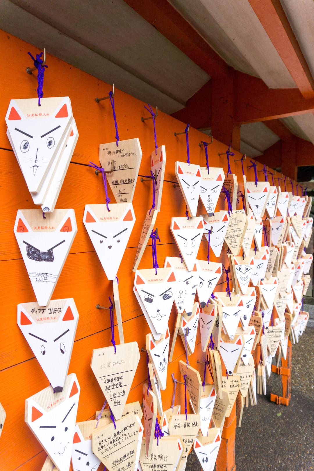 Kyoto Temple Fox Notes