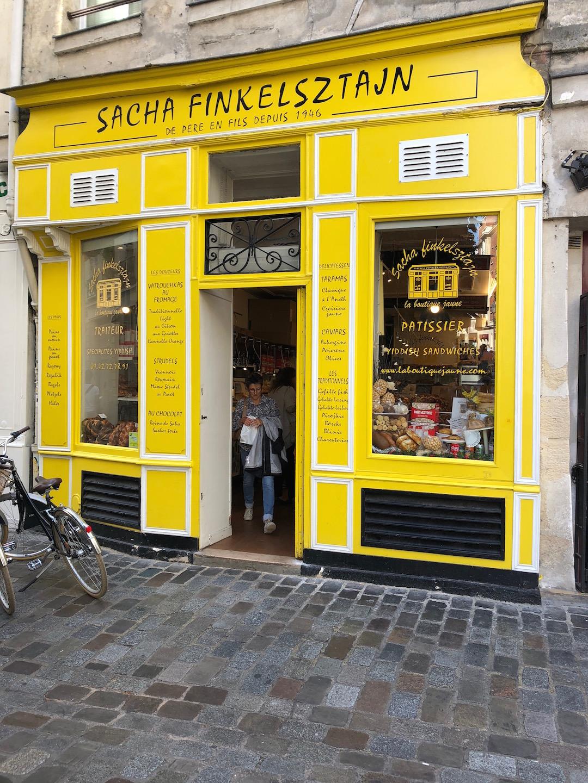 Paris Le Marais Bakery