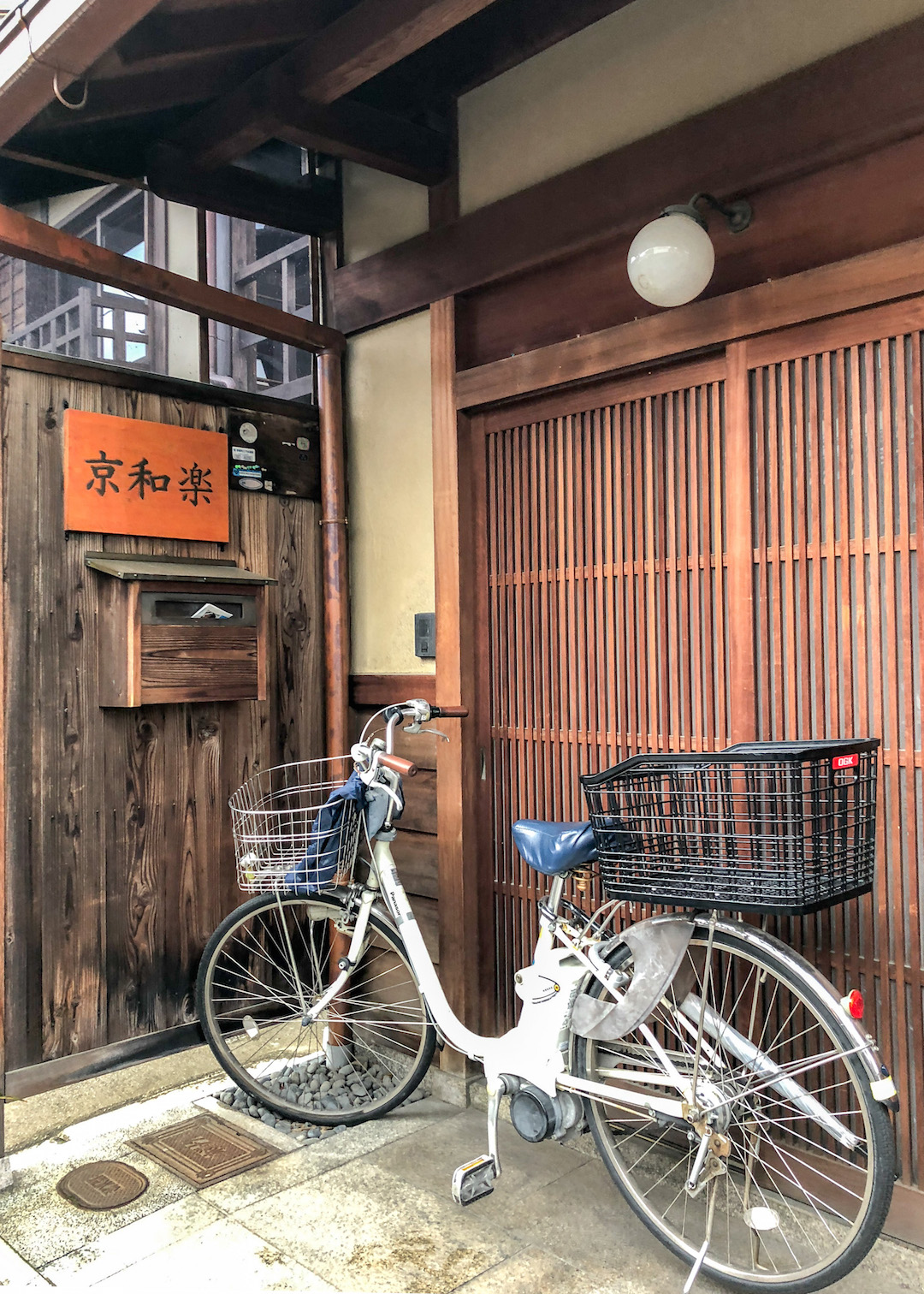 Bicycle in front of a traditional Japanese house in Kyoto