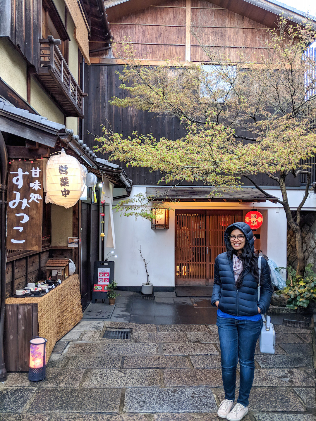 Courtyard in the by lanes of Higashiyama