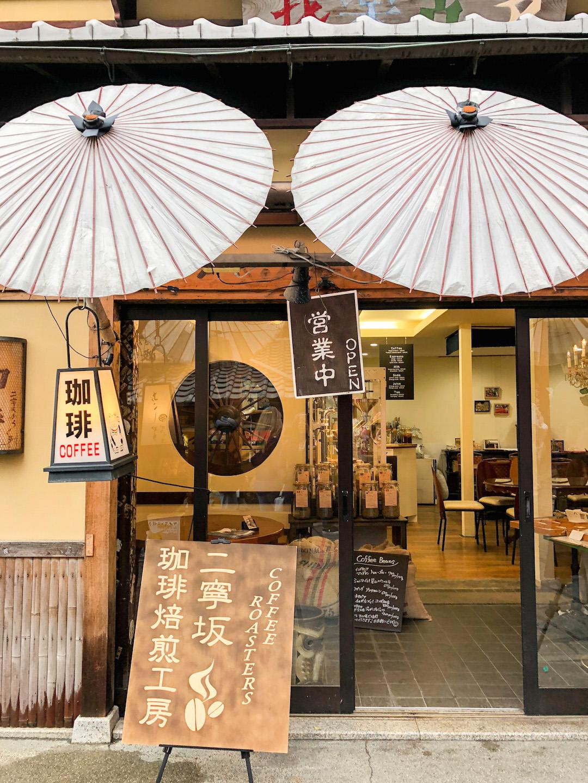 Ninenzaka Cafe Garakuta