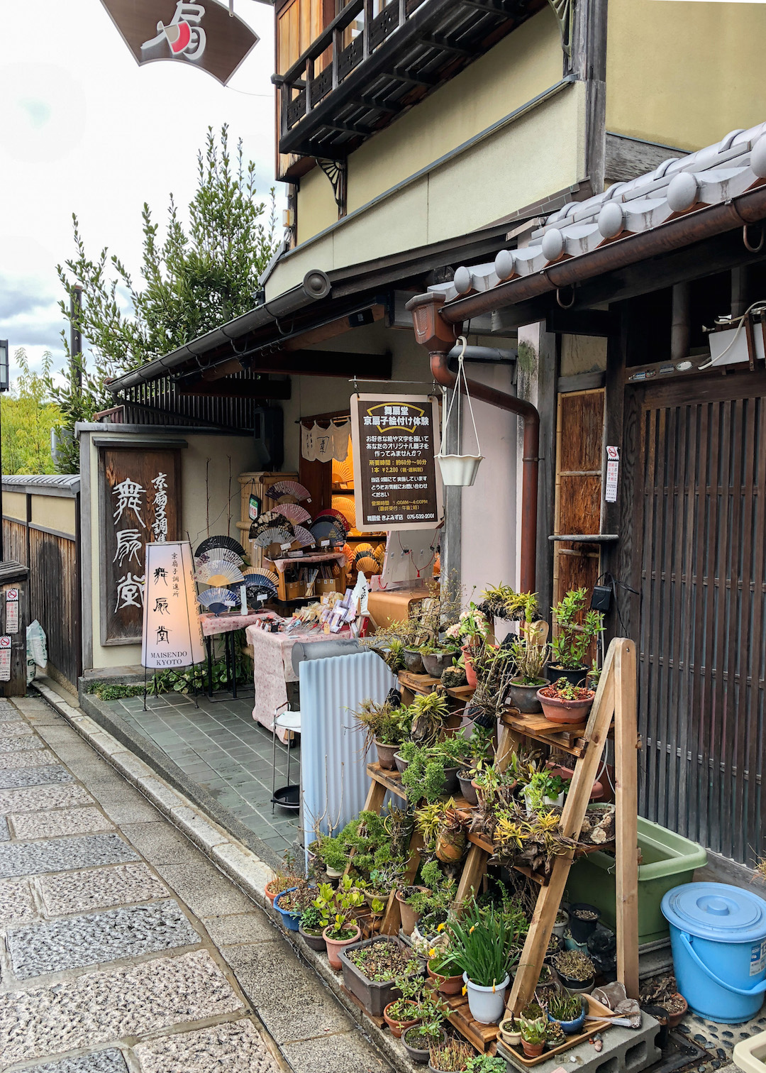 Store in Kyoto Old Town